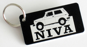 """NIVA"" key ring"